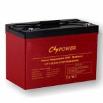 CS Power HTL 12-100 Solar Gel Battery